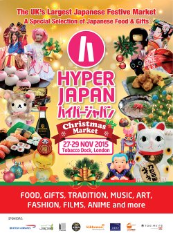 HYPER JAPAN Christmas Market 2015 Logo